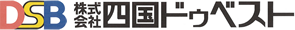 株式会社四国ドゥベスト